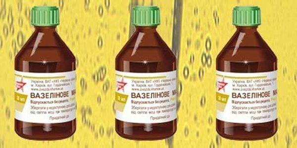 Вазелиновое масло применение при запорах у взрослых и детей