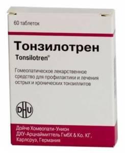 таблетки Тонзилотрен
