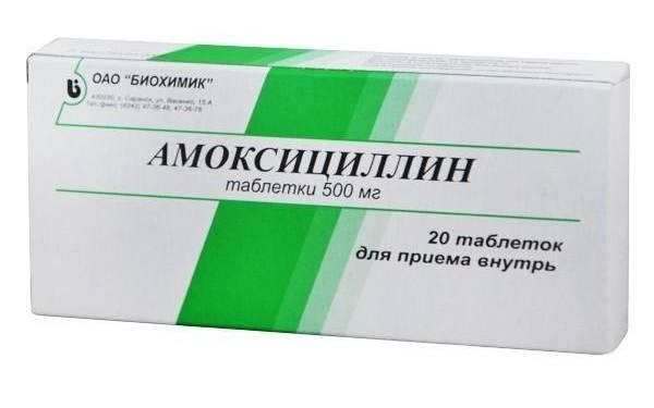 Дешевые аналоги Флемоклав Солютаб: список с обзорами и ценами