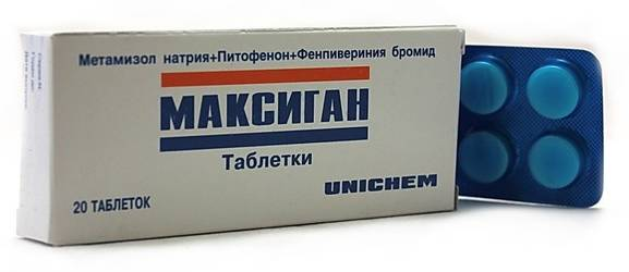 таблетки Максиган