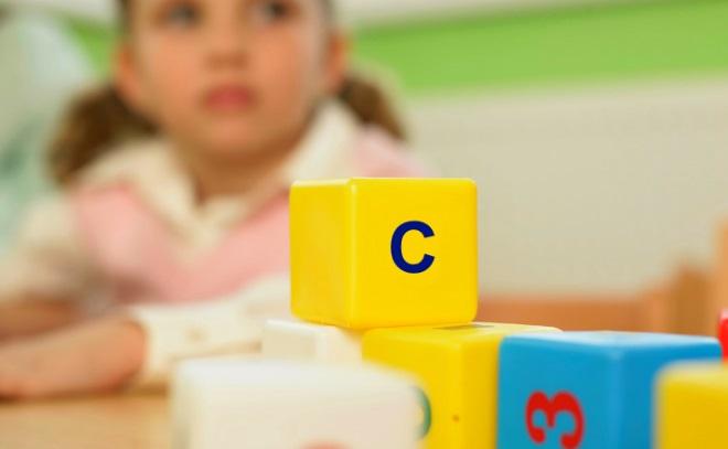 Буква С на кубике
