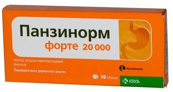 таблетки Панзинорм