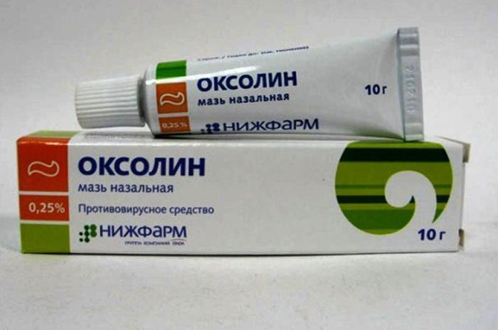 Oksolinovaya maz