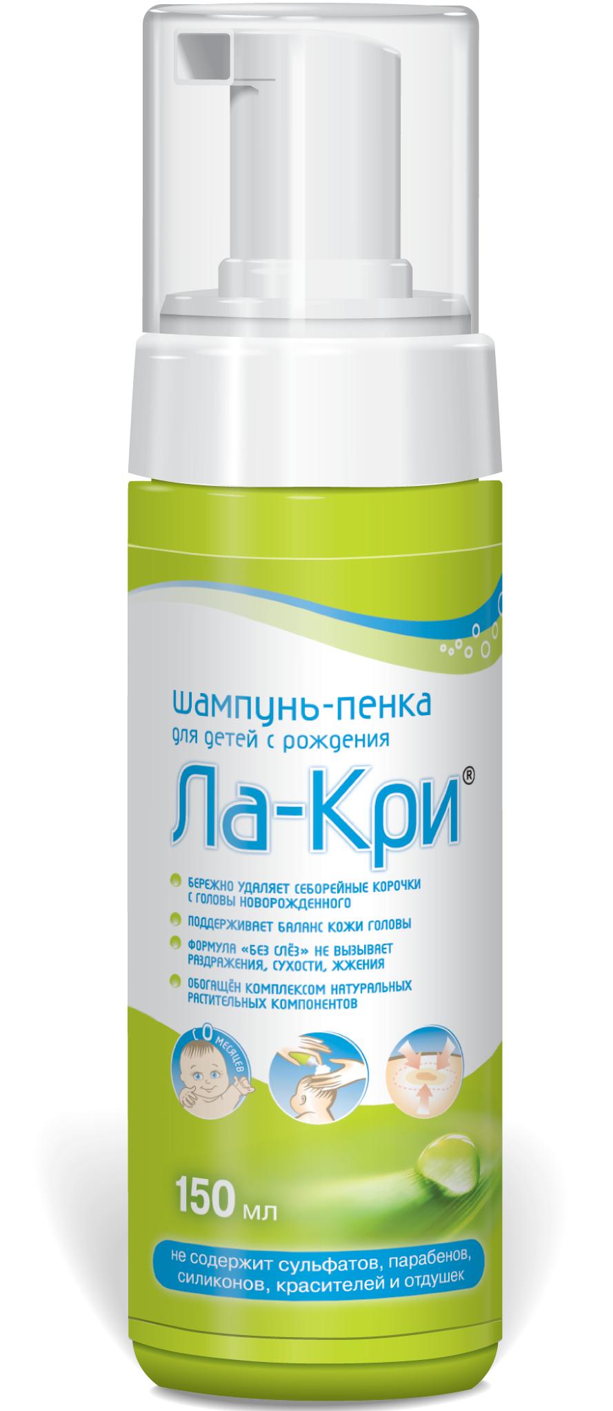 detskaya-penka-shampun