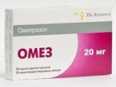 Насколько эффективен Омез при панкреатите?