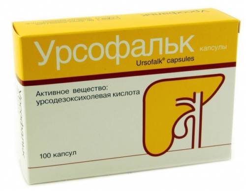 Лекарственное средство Урсофальк