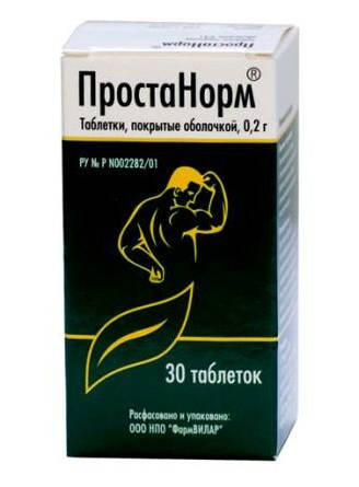таблетки Простанорм