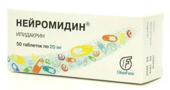 таблетки Нейромидин