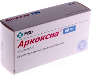 таблетки Аркоксиа