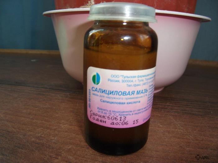 mazotkondilom2