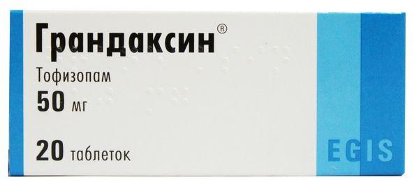 Грандаксин в качестве заместительной гормональной терапии для предотвращения потливости