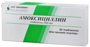 Цефтриаксон - аналоги в таблетках и уколах, чем заменить лекарство