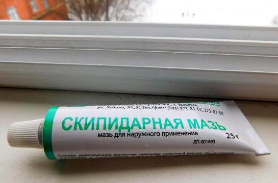 skipidarnaya-maz-primenenie