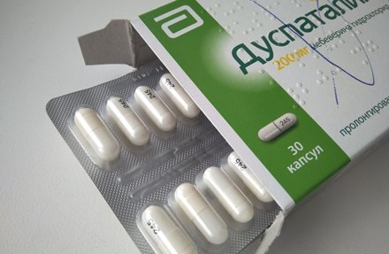 безопасность лекарства