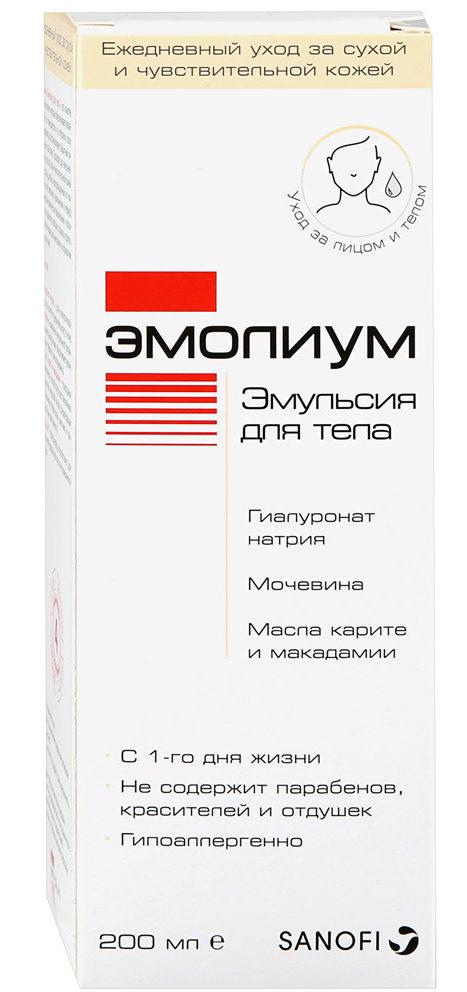 emulsiya-dlya-tela