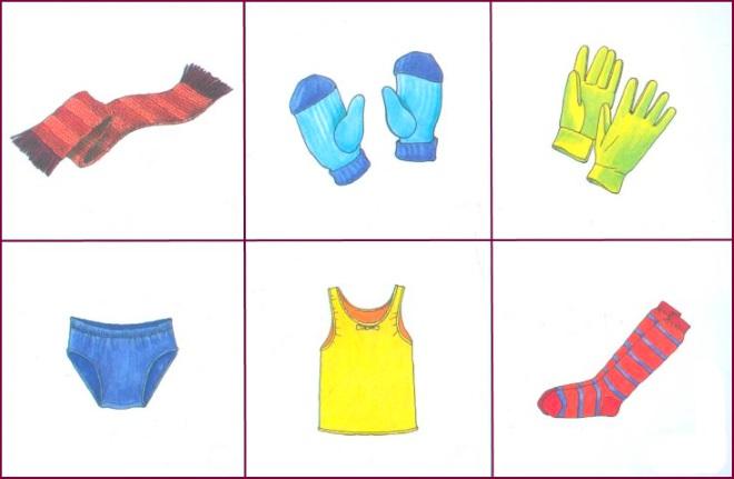 Одежда в картинках
