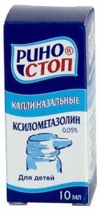 спрей Риностоп