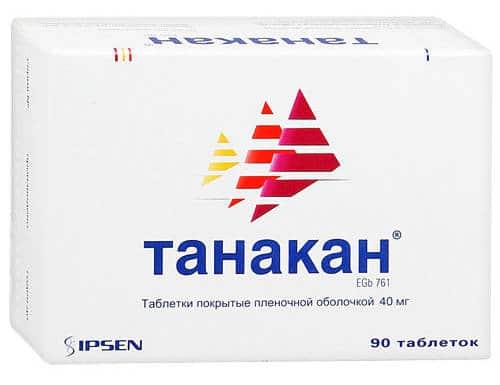 таблетки Танакан