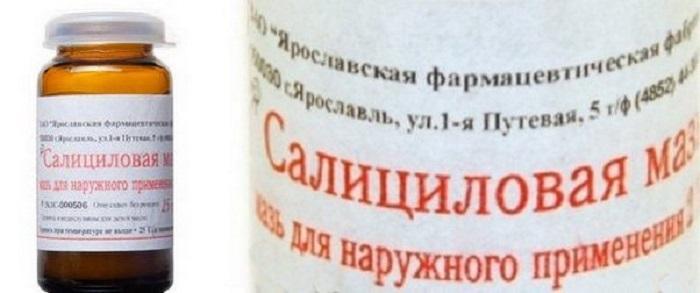 Salicilovaya maz