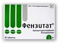 Аналоги таблеток Адаптол: более дешевые, список с ценами, что лучше выбрать