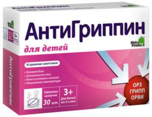 таблетки Антигриппин