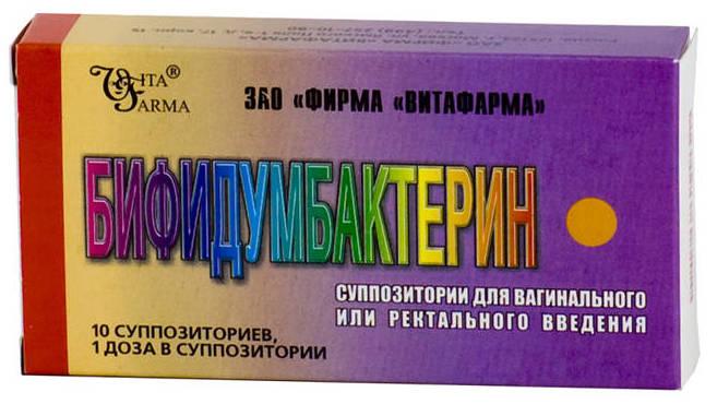 суппозитории Бифидумбактерин