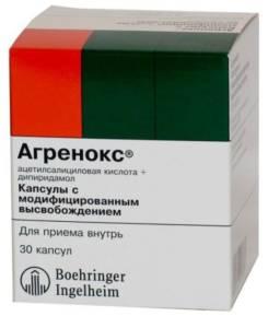 капсулы Агренокс
