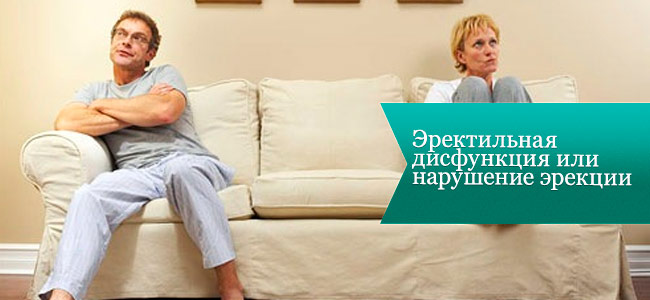 Мужчина при здоровом образе жизни сохраняет эрекцию до глубокой старости