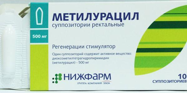Лечение запоров медикаментами