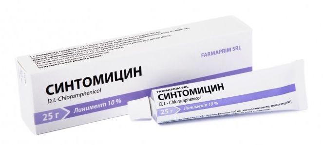 Синтомициновая мазь от гидраденита