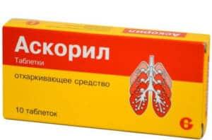 таблетки Аскорил