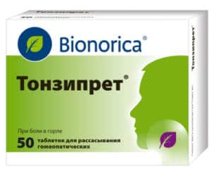 таблетки Тонзипрет