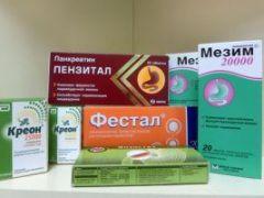 Лучшие ферментные препараты, улучшающие пищеварение