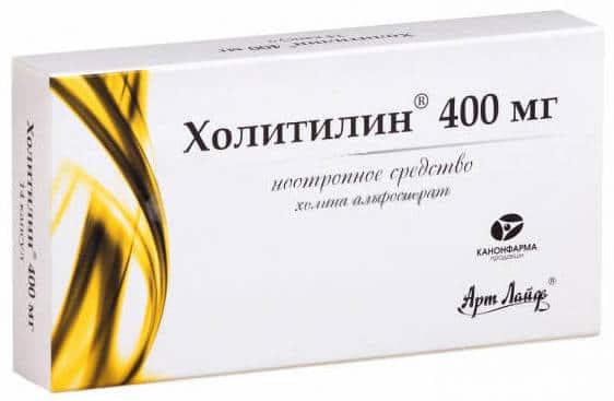капсулы Холитилин