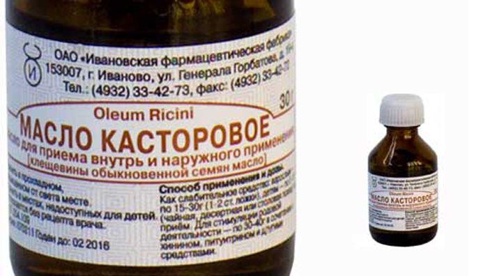 Kastorovoe-maslo