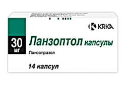 Препараты от язвы желудка: ланзоптол