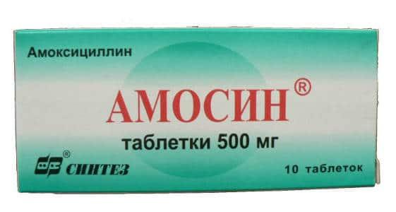таблетки Амосин