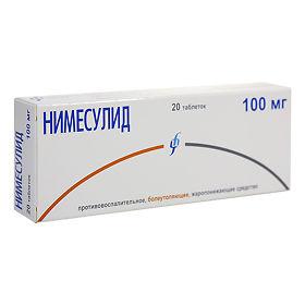 Аналоги Мелоксикама в таблетках и ампулах