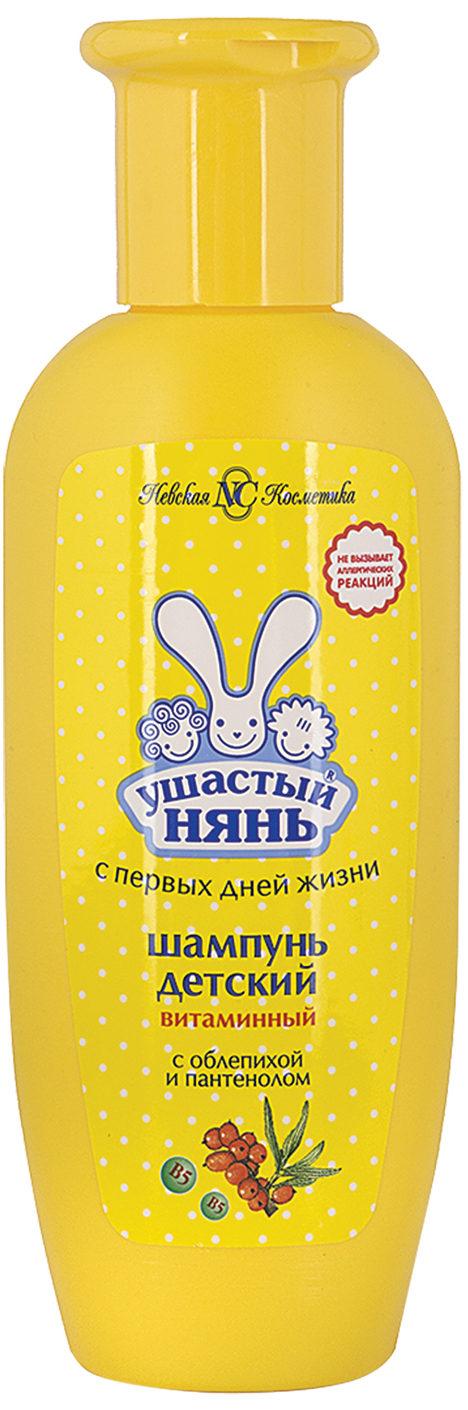 shampun-ushastyj-nyan