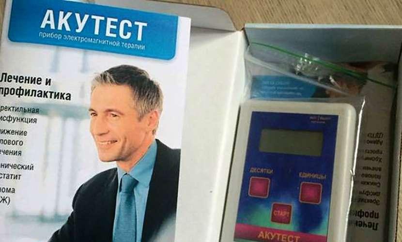 Где купить акутест для лечения простатита стимуляция простаты массажер видео