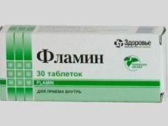 Когда и как назначается препарат Фламин в гастроэнтерологии?