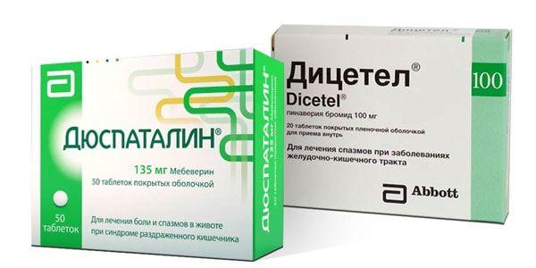 Дюспаталин или Тримедат: что лучше?