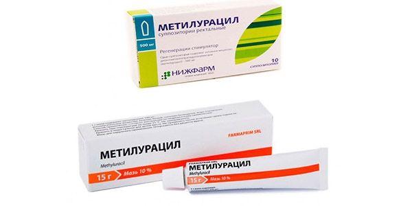 Как применять свечи метилурацил при трещине заднего прохода
