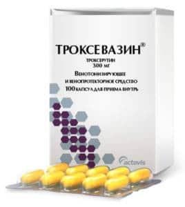 капсулы Троксевазин