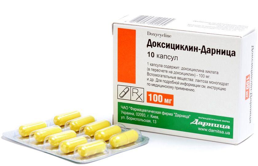 Доксициклин при гидрадените