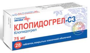 таблетки Клопидогрель