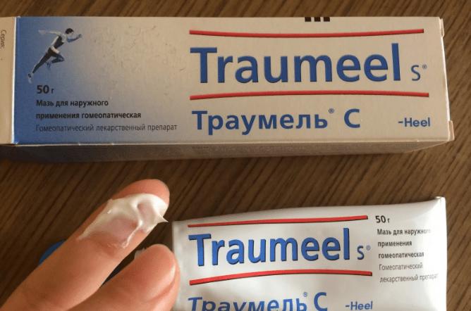 maz-traumel-analogi-deshevle