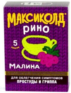 пакетики Максиколд