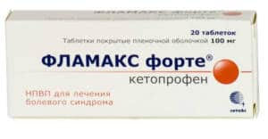 таблетки Фламакс