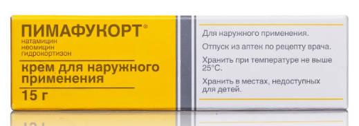 крем Пимафукорт